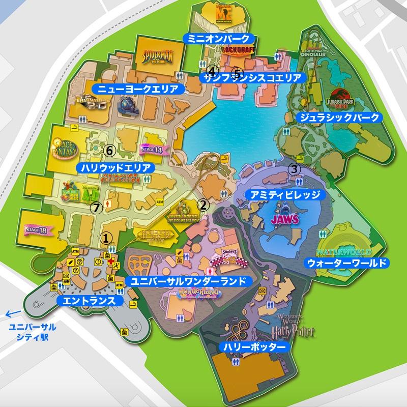 ユニバーサルmap